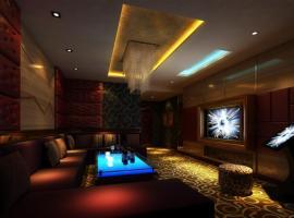 Gongqing Jinhang Hotel, Gongqingcheng