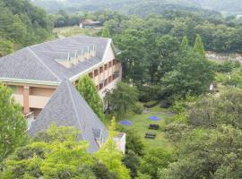 Hotel Tango Kingdom, Kyotango