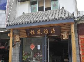Heji Guiyuan Inn, Anzhou (Beichuan yakınında)
