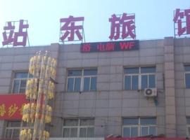 Zhandong Guesthouse, Harqin Left Wing (Dachengzi yakınında)