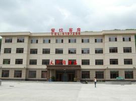 Tianhuayuan Hotel, Shangbalidianzi (Taitouzi yakınında)