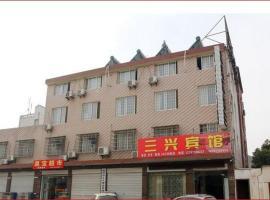 Jingzhou Sanxing Inn, Jingzhou (Juzhang He yakınında)