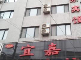 Yijia Business Hotel, Changtu (Siping yakınında)