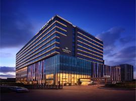 Unkai Hotel, Guangzhou (Laozhuang yakınında)