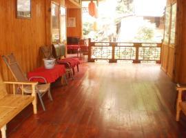 Ya'an Shangli Ancient Town Haojinglou Homestay, Ya'an (Xindian yakınında)