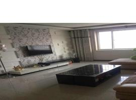 Tangshan Sanbei Harbour High Floor Seaview Apartment, Laoting (Daqinghe yakınında)