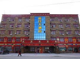 Wangshi Hotel, Bomi (Medog yakınında)