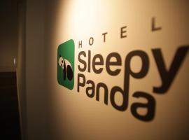 Hotel Sleepy Panda Streamwalk Seoul Jongno