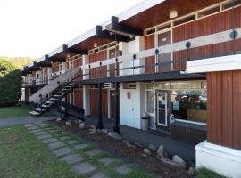Motel Mont Habitant, Saint-Sauveur-des-Monts (Near Morin Heights)