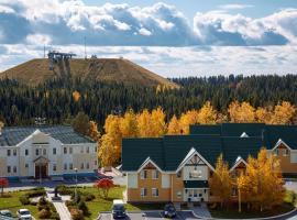 Biatlonnaya Hotel