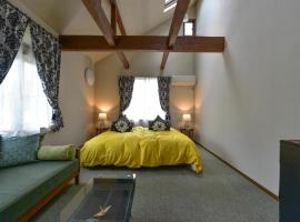 Backcountry Lodge Hakuba