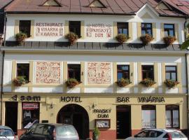 Hotel Panský dům, Нове-Место-на- Мораве
