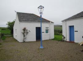 Kilchrist Castle Cottages