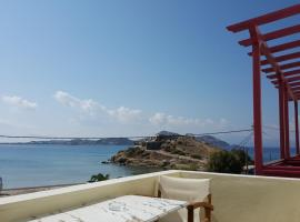Hotel Palatia, Naxos Chora