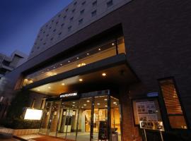 Hotel Grand Terrace Obihiro, Obihiro (Ikeda yakınında)