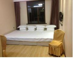 Yulinge Holiday Inn, Liaoyang (Xiaolingzi yakınında)