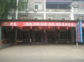 Hongtaiyang Hotel, Wu'an (Guantao yakınında)