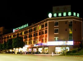 GreenTree Inn Zhongshan Nanlang Sky Train Station Business Hotel, Zhongshan (Nanlang yakınında)
