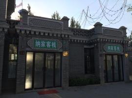 Najia Inn, Yongning (Qingtongxia yakınında)