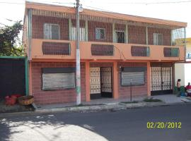 Candelaria Auto Hotel, Канделария-де-ла-Фронтера (рядом с городом Агуа-Фрия)