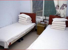 Wu'an Donghao Inn, Wu'an (Guantao yakınında)