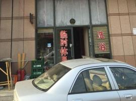 Xin Jia Inn, Tongliao (Xebert yakınında)