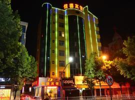 Longyan Xinde Inn, Longyan (Zhangping yakınında)