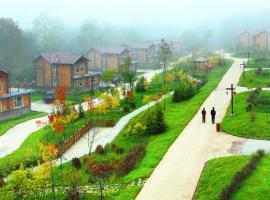 Changbai Mountain Resort Hotel, Fusong (Hongqi yakınında)