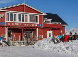 Katterjokk Turiststation, Риксгрансен (рядом с регионом Bjorkliden)