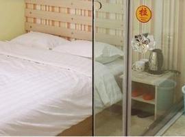 Gangwan Express Inn, Kaiyuan (Qinghe yakınında)