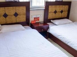 Longtai Inn, Luannan