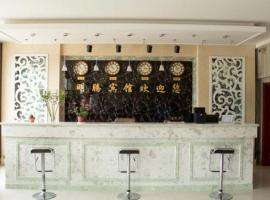 Mingteng Inn, Qianxi (Xisanli yakınında)