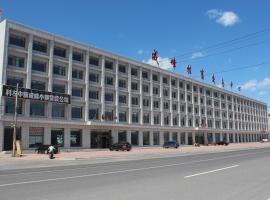 Chengfeng Hotel, Tongliao (Xebert yakınında)