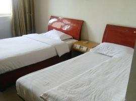Qinghua Business Hotel, Lincheng (Neiqiu yakınında)