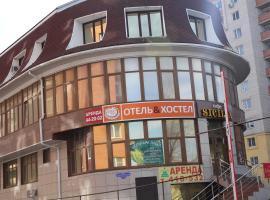 Hotsy -Totsy Hotel