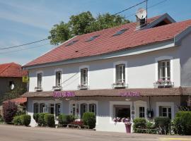 Logis Burnel Et La Cle Des Champs, Rouvres-en-Xaintois (рядом с городом Gironcourt-sur-Vraine)