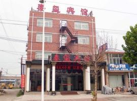 Taixi Hotel, Fengnan (Caozhuang yakınında)