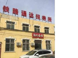 Xingtai Tongda Guesthouse, Xingtai (Xingtai Zhan yakınında)