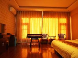 Huayi Hotel, Sanhe