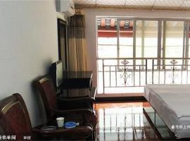 Emeishan Sanyuan Shuzhuang Home Stay, Emeishan (Baoguosi yakınında)