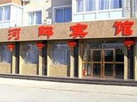 Hepan Inn, Harqin Left Wing (Dachengzi yakınında)