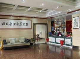 Guangjing Hotel Hangzhou Xiaoshan International Airport Branch, Xiaoshan (Yisheng yakınında)
