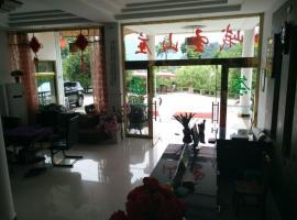 Emei Esheng Hotel, Emeishan (Baoguosi yakınında)