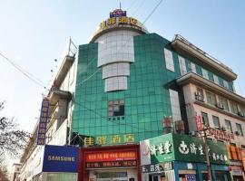 Grace Inn Dongying Xisan Road, Dongying (Lijin yakınında)