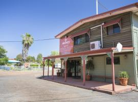 Discovery Parks - Mt Isa