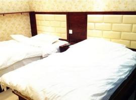 Tielu Hostel