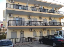 Papageorgioy Apartments, Скала