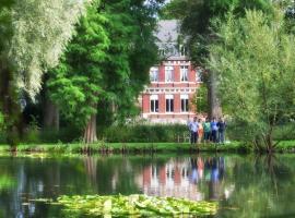 Manoir de la Peylouse, Saint-Venant (рядом с городом Robecq)