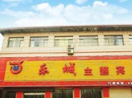 Lecheng Theme Inn, Xinle (Xinchengpu yakınında)