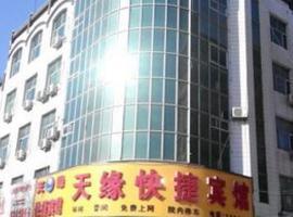 Tianyuan Hotel, Wangdu (Puyang yakınında)